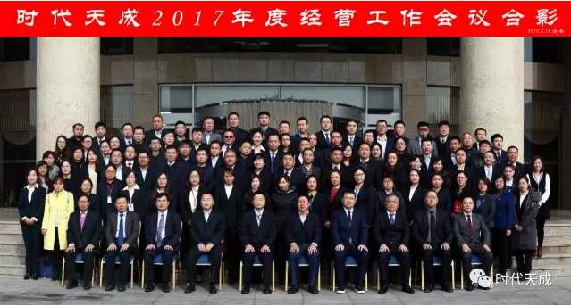QQ图片20170320132654.png